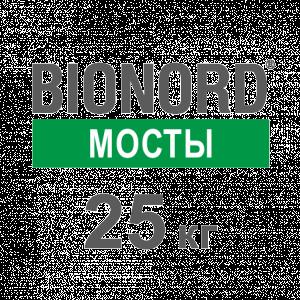 Противогололедный реагент Бионорд мосты на хлоридной основе